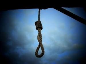 θανατική-ποινή